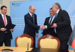 Германия согласилась выделить Украине 500 миллионов евро
