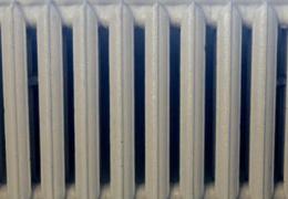 Государство собирается ограничить стоимость отопления в Эстонии