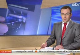 Swedbank категорически против создания единой сети банкоматов с SEB
