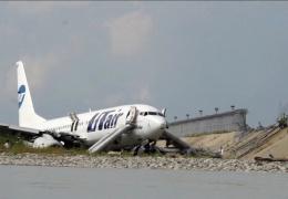 ЧП в аэропорту Сочи: семья погибшего получит его годовую зарплату и страховую выплату