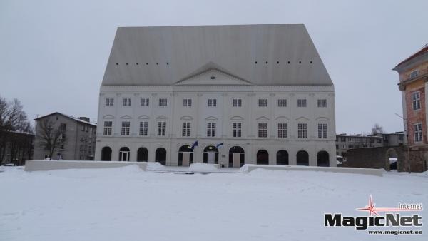 Нарвский колледж — в числе номинантов на премию Союза бетона Эстонии