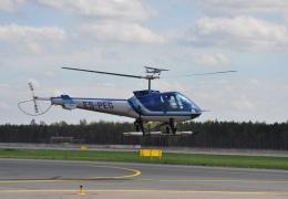 Полиция продает на аукционе вертолет