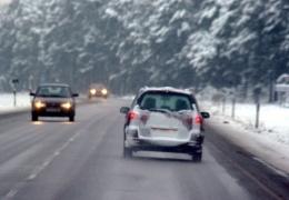 Четверг на дорогах Эстонии: полиция просит всех быть предельно внимательными