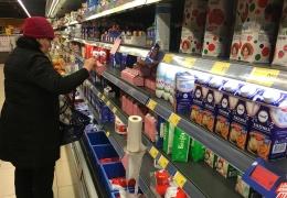 Потребительские цены в 2017 году выросли в Эстонии на 3,4%