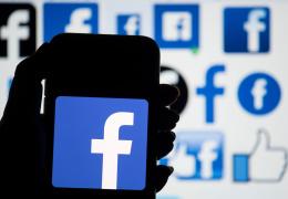 Facebook собирается создать собственную криптовалюту