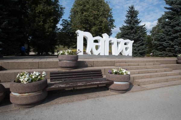 Нарва - осенняя столица Эстонии
