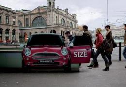 Реклама Mini