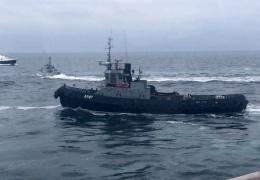 Координаты и время: Киев потребовал вернуть корабли керченских провокаторов