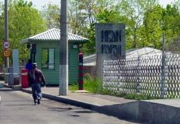 Жителя Эстонии арестовали в России за неуплату налогов