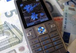 Телефонные мошенники выманили у жительницы Йыхви 2000 евро