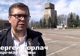С 24 апреля в Нарве стартует месячник по уборке города