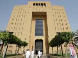 Мусульманка подала в суд на родного отца за обман