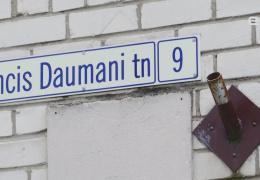 Министр Яак Ааб просит власти Нарвы поменять названия улиц Даумана и Тийманна