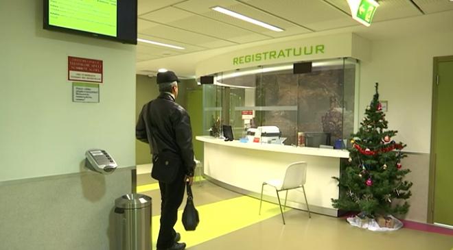 Кохтла-Ярве на карантин до конца недели закрыли Таммикускую основную школу