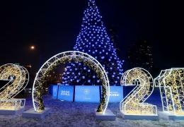 В чем встречать Новый год 2021: какие цвета на год Быка