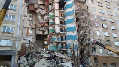 В Магнитогорске из-под завалов достали восемь человек: четверо живы