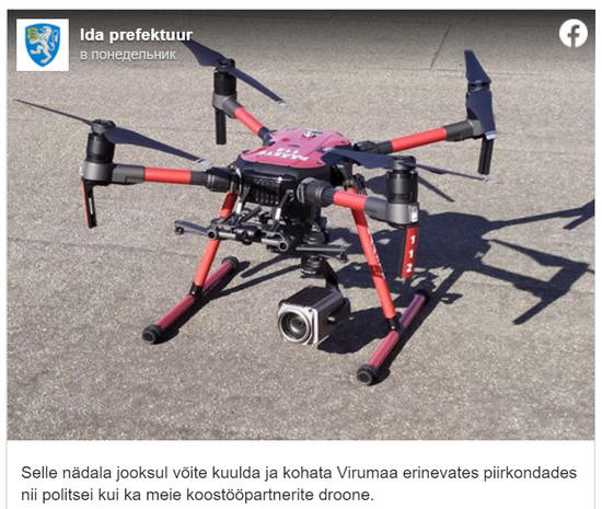 """В Ида-Вирумаа следить за соблюдением правила """"2+2"""" будут с помощью дронов"""