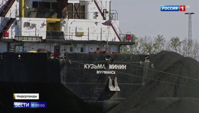 Российские моряки оказались в заложниках в голландском порту