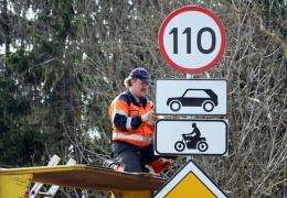 С 1 ноября максимальная скорость на всех шоссейных дорогах в Эстонии - 90 км/ч