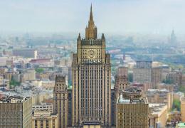 Россия установила запрет на въезд и в отношении отдельных граждан Латвии
