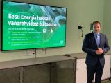 Концерн Eesti Energia начал перерабатывать старые автомобильные покрышки в масло