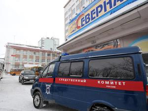 Пресс-служба главы Коми извинилась перед СК за требование расследовать гибель горняков