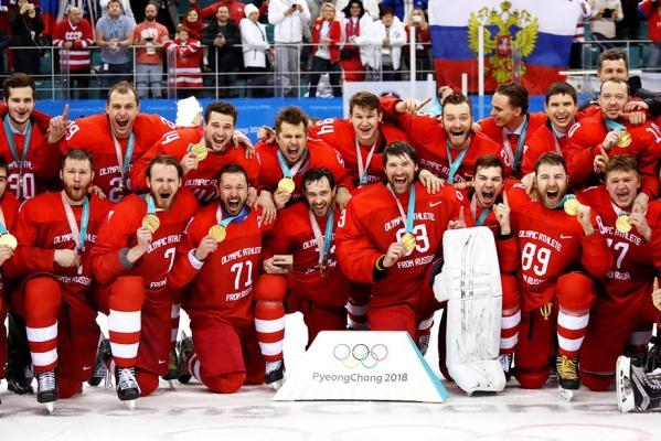 Российские хоккеисты выиграли Олимпиаду
