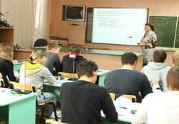 Государство построит в Нарве одну гимназию