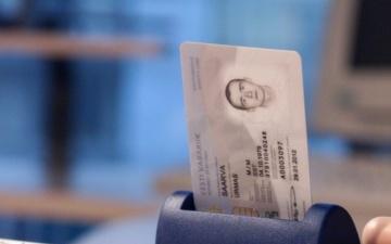 С обновлением ID-карт ночью возникли сбои