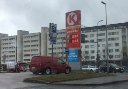 Цены на бензин подскочили до 1,4 евро за литр даже без эффекта биодобавок