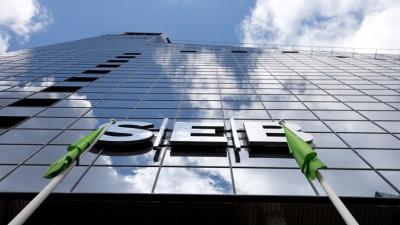 Юридическим лицам возможно придется доплачивать банку SEB за хранение денег на депозите