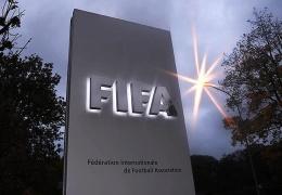 На пост президента ФИФА претендуют восемь кандидатов