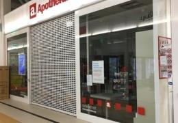 По всей Эстонии 29 октября на полдня в знак протеста закрылись 55 аптек