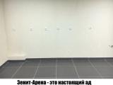 «Зенит-Арена» глазами интернет-пользователей