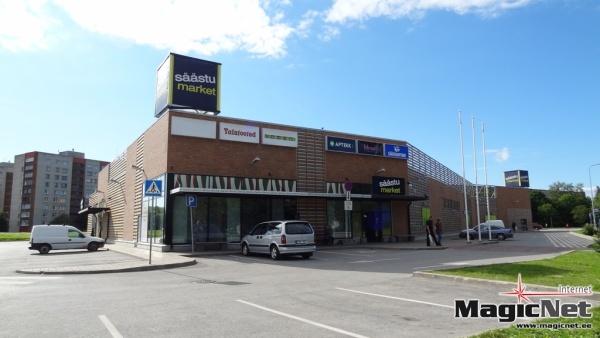 Rimi закроет магазин Säästumarket в Нарве