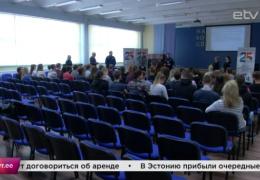 Представители Академии МВД встретились с нарвскими школьниками