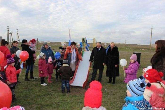 В крымском селе состоялась торжественная церемония открытия детской горки