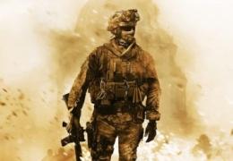 Игра Call of Duty взломана через 4 дня после выхода