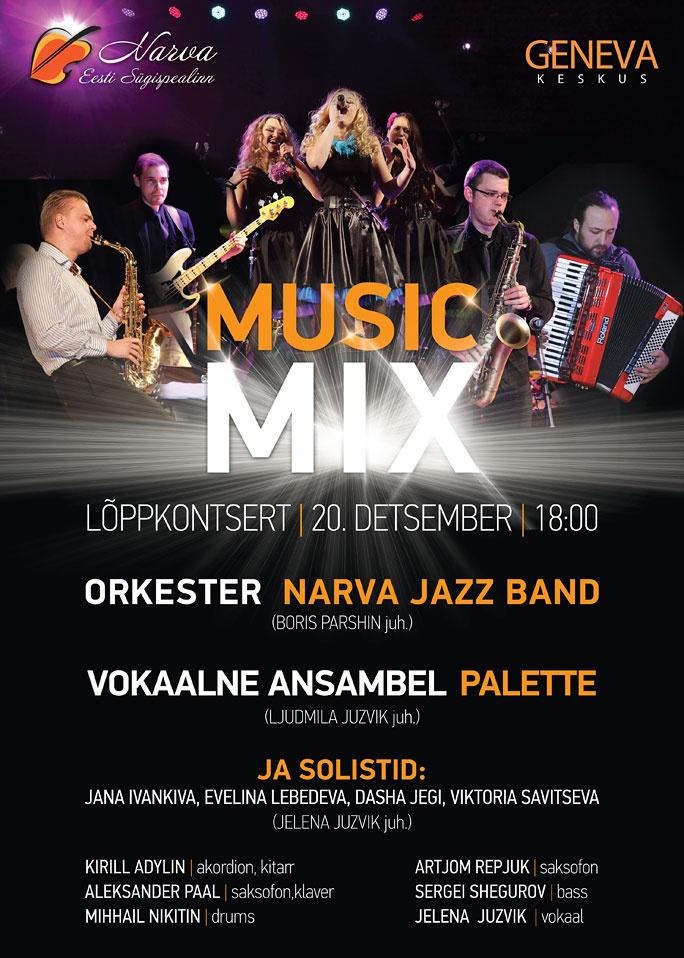Заключительный концерт проекта «Нарва-осенняя столица Эстонии»