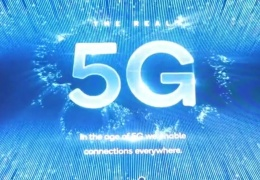 Предприятие Levikom снова проиграло в суде по делу о конкурсе на прокладку сетей 5G