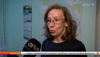 Власти Нарвы планируют ремонт проезжей части улицы имени Пауля Кереса