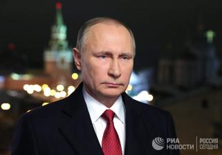 """Западная пресса о решении МОК: """"заслуженное наказание"""", """"позор"""" и """"мостик"""" для Путина, трагедия для большого спорта России"""