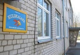 В Нарве хотят открыть частную школу с элементами вальдорфской системы