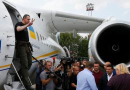 Завершился обмен удерживаемых лиц между РФ и Украиной