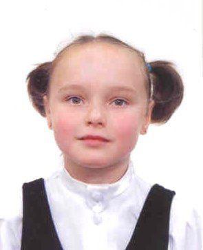 Полиция разыскивает 15-летнюю девушку