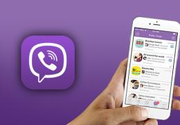 Глава Минкомсвязи предрек: следующим за Telegram будет Viber, который только оправился от действий Роскомнадзора