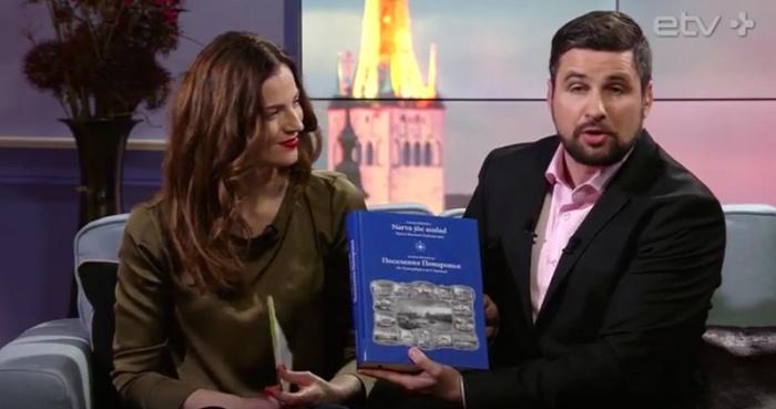 """""""Поселения Понаровья"""": как родословная превратилась в труд по истории региона"""