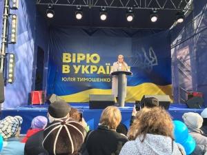 Блог ERR с Украины│Юлия Тимошенко критиковала Порошенко и международные финансовые организации