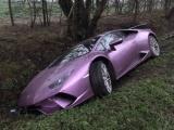 В Лондоне нашли оставленную в кювете Lamborghini