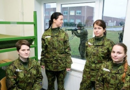 Женщины в Эстонии смогут выбирать место службы в любой воинской части